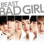 BEAST/BAD GIRL《初回限定盤A》 (初回限定) 【CD+DVD】