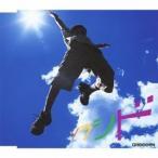 GReeeeN/ソラシド 【CD】