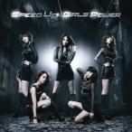 KARA/スピード アップ/ガールズ パワー《初回盤A》 (初回限定) 【CD+DVD】