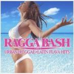 (V.A.)/ラガ・バッシュ! 2012 アーバン&レゲエ&ラテン・フレーバー・ヒッツ 【CD】