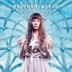 柴咲コウ/ANOTHER:WORLD 【CD】