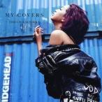 青山テルマ/MY COVERS 【CD】
