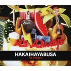 HAKAIHAYABUSA/As Always (初回限定) 【CD】