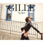 GILLE/Try Again 【CD】