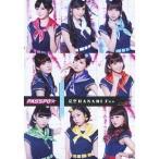 ぱすぽ☆/LIVE DVD 夏空HANABI Fes 【DVD】