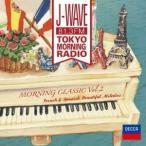 J-WAVE TOKYO MORNING RADIO モーニング クラシックVOL.2 フランス スペイン