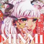 MINMI/さくら 〜永遠〜 feat.湘南乃風 【CD】