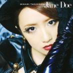高橋みなみ/Jane Doe《Type A》 【CD+DVD】