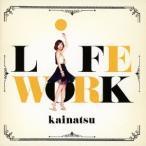 kainatsu/LiFEWORK (初回限定) 【CD+DVD】