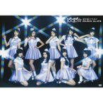 PASSPO☆/ぱすぽ☆ベスト MUSIC CLIPS 【DVD】