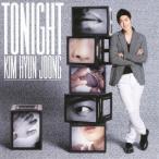 キム・ヒョンジュン/TONIGHT 【CD】