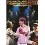 Sing Like Talking/Amusement Pocket 25/50 【DVD】