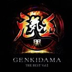 (V.A.)/元気玉 GENKIDAMA THE BEST vol.1 【CD】