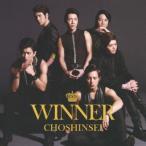 超新星/WINNER 【CD】