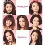 Happiness/Sunshine Dream 〜一度きりの夏〜(期間限定) 【CD】