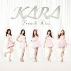 KARA/フレンチキス (初回限定) 【CD+DVD】