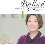 Ballad Best  バラッド ベスト