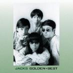 ジャックス/ゴールデン☆ベスト ジャックス (期間限定) 【CD】