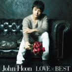 John-Hoon/LOVE×BEST 【CD】