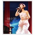 薬師丸ひろ子/- 時の扉 - 35th Anniversary Concert 【Blu-ray】