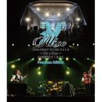 アリス コンサートツアー 2013   Its a Time   日本武道館ファイナル Premium Edition  Blu-ray
