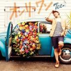 TEE/オンリーワン 【CD】