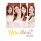 SECRET/YooHoo (初回限定) 【CD+DVD】