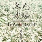 ストレイテナー/冬の太陽/The World Record (初回限定) 【CD+DVD】