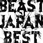 BEAST/BEAST JAPAN BEST 【CD】