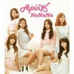 Apink/NoNoNo《ナムジュver.》 【CD】