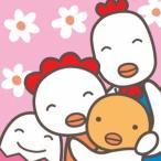 ケラケラ/幸せ 〜君が生まれて〜《通常盤》 【CD】