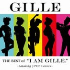 GILLE/THE BEST of I AM GILLE. 〜Amazing J-POP Covers〜《通常盤》 【CD】