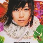 宇多田ヒカル/1.SAKURAドロップス 2.Letters 【CD】