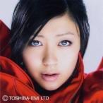 宇多田ヒカル/ULTRA BLUE 【CD】
