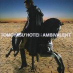 布袋寅泰/AMBIVALENT 【CD】