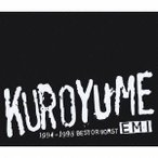 黒夢/EMI 1994-1998 BEST OR WORST +2 (初回限定) 【CD】