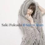 福田沙紀/Snow Rain 【CD】