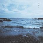 9mm Parabellum Bullet/カモメ e.p. 【CD】