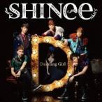 SHINee/Dazzling Girl 【CD】