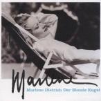 マレーネ・ディートリッヒ/マレーネ・ディートリッヒのすべて 【CD】