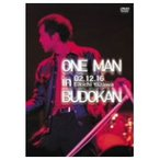 ONE MAN in BUDOKAN EIKICHI YAZAWA CONCERT TOUR 2002  DVD