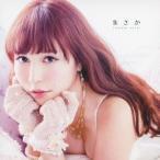 河西智美/まさか《Type-B》 【CD+DVD】