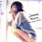 河西智美/今さらさら《Type-A》 【CD+DVD】