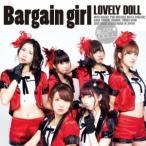愛乙女★DOLL/Bargain girl《Type-C》 【CD】