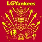 LGYankees/GIN GIN LGYankees!!!!!!!《Type-A》 【CD+DVD】
