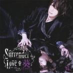 葵 from 彩冷える/Surrender Love(初回限定) 【CD】