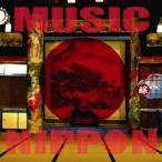 ダウト/MUSIC NIPPON 【CD】