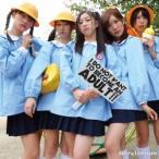 ひめキュンフルーツ缶/モラトリアム(初回限定) 【CD+DVD】