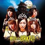 バリキュン!!/恋のBRKN!! 【CD】
