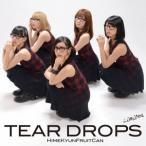 ひめキュンフルーツ缶/TEAR DROPS(初回限定) 【CD+DVD】